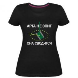 Жіноча стрейчева футболка ARTA does not sleep, it comes down
