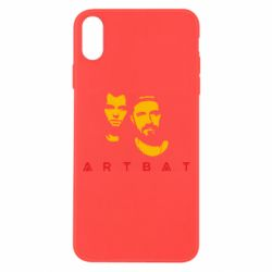 Чехол для iPhone Xs Max Artbat