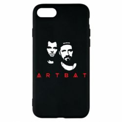 Чехол для iPhone 8 Artbat
