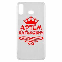 Чехол для Samsung A6s Артем Батькович