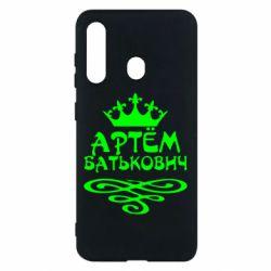 Чехол для Samsung M40 Артем Батькович