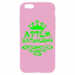 Чехол для iPhone 6 Артем Батькович