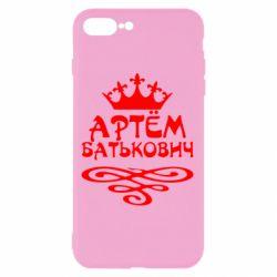 Чехол для iPhone 7 Plus Артем Батькович