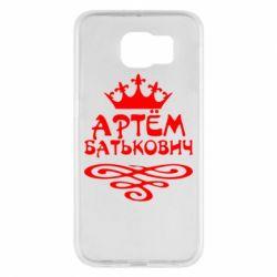 Чехол для Samsung S6 Артем Батькович