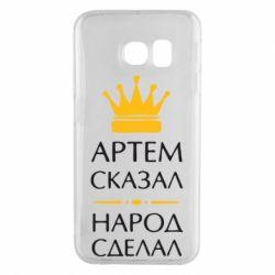 Чехол для Samsung S6 EDGE Артем сказал - народ сделал - FatLine