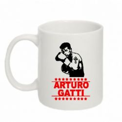 Кружка 320ml Arturo Gatti - FatLine