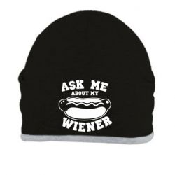 Шапка Ask me about my wiener