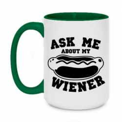 Кружка двоколірна 420ml Ask me about my wiener