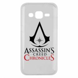 Чохол для Samsung J2 2015 Assassin's creed ChronicleS