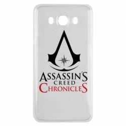 Чохол для Samsung J7 2016 Assassin's creed ChronicleS