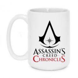 Кружка 420ml Assassin's creed ChronicleS