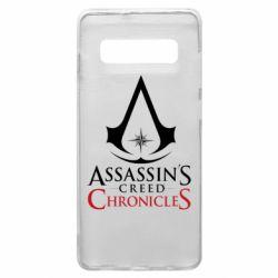 Чохол для Samsung S10+ Assassin's creed ChronicleS