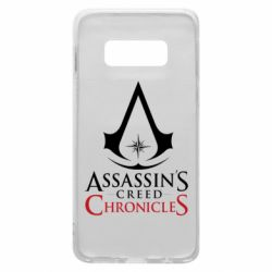 Чохол для Samsung S10e Assassin's creed ChronicleS