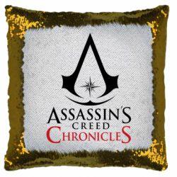 Подушка-хамелеон Assassin's creed ChronicleS