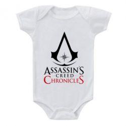 Дитячий бодік Assassin's creed ChronicleS