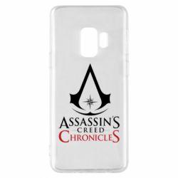 Чохол для Samsung S9 Assassin's creed ChronicleS