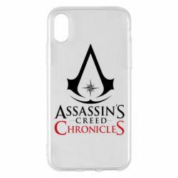 Чохол для iPhone X/Xs Assassin's creed ChronicleS