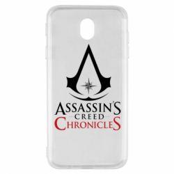 Чохол для Samsung J7 2017 Assassin's creed ChronicleS
