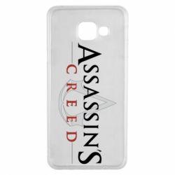 Чохол для Samsung A3 2016 Assassin's Creed logo