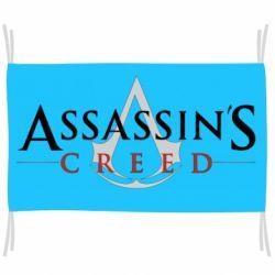 Прапор Assassin's Creed logo