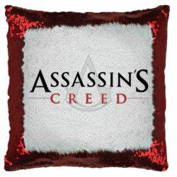 Подушка-хамелеон Assassin's Creed logo