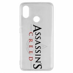 Чохол для Xiaomi Mi8 Assassin's Creed logo
