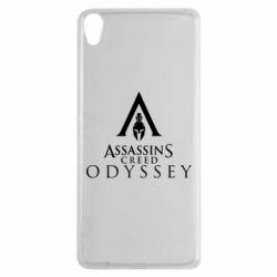 Чохол для Sony Xperia XA Assassin's Creed: Odyssey logotype - FatLine