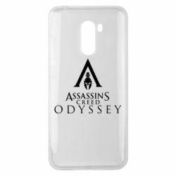 Чохол для Xiaomi Pocophone F1 Assassin's Creed: Odyssey logotype - FatLine