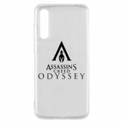 Чохол для Huawei P20 Pro Assassin's Creed: Odyssey logotype - FatLine