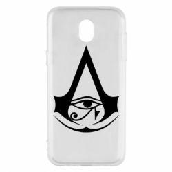 Чохол для Samsung J5 2017 Assassin's Creed Origins logo