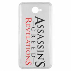 Чехол для Huawei Y7 2017 Assassin's Creed Revelations - FatLine