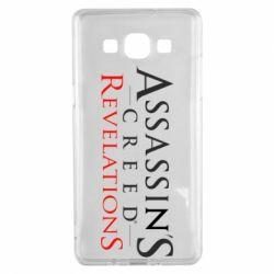 Чохол для Samsung A5 2015 Assassin's Creed Revelations