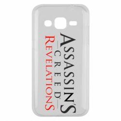 Чохол для Samsung J2 2015 Assassin's Creed Revelations