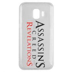 Чохол для Samsung J2 2018 Assassin's Creed Revelations