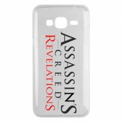Чохол для Samsung J3 2016 Assassin's Creed Revelations