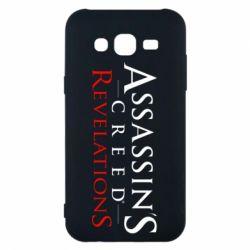 Чохол для Samsung J5 2015 Assassin's Creed Revelations