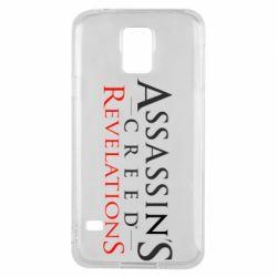 Чохол для Samsung S5 Assassin's Creed Revelations