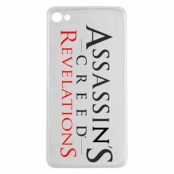 Чехол для Meizu U20 Assassin's Creed Revelations - FatLine