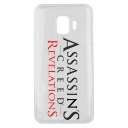 Чохол для Samsung J2 Core Assassin's Creed Revelations