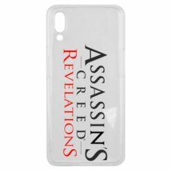 Чехол для Meizu E3 Assassin's Creed Revelations - FatLine