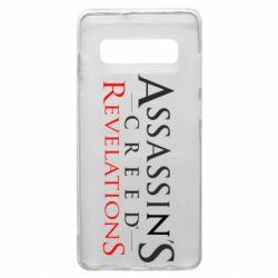 Чохол для Samsung S10+ Assassin's Creed Revelations