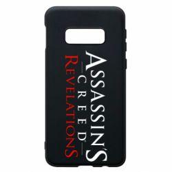 Чохол для Samsung S10e Assassin's Creed Revelations