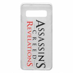 Чохол для Samsung S10 Assassin's Creed Revelations