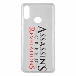 Чохол для Samsung A10s Assassin's Creed Revelations