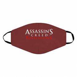 Маска для обличчя Assassin's Creed Revelations