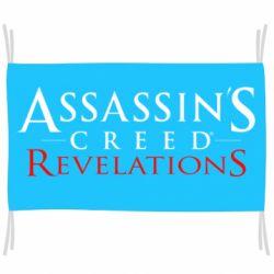 Прапор Assassin's Creed Revelations