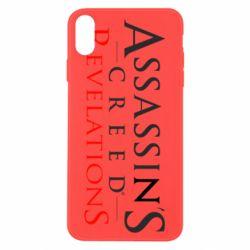 Чохол для iPhone X/Xs Assassin's Creed Revelations