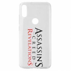 Чохол для Xiaomi Mi Play Assassin's Creed Revelations