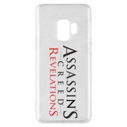Чохол для Samsung S9 Assassin's Creed Revelations