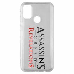 Чохол для Samsung M30s Assassin's Creed Revelations